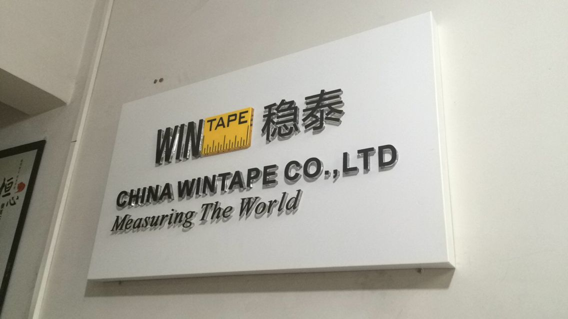 wintape office (1)